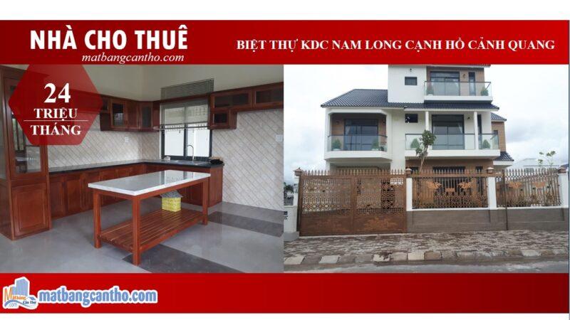 Cho thuê biệt thự KDC Nam Long cạnh hồ cảnh quan và công viên có nội thất