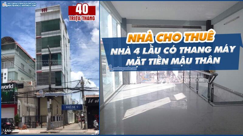 Cho thuê nhà văn phòng, cho thuê nhà góc 2 mặt tiền đường Mậu Thân, phường Xuân Khánh, Quận Ninh Kiều, Cần Thơ.
